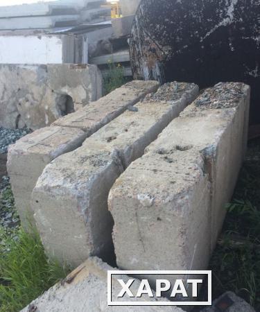 Железобетонные изделия бывают совершенно разнообразные, начиная бетон
